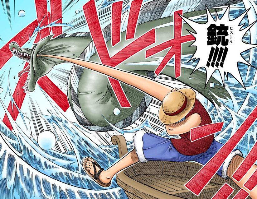 10年後、海賊として船出をして現れた近海の主をゴムゴムの銃(ピストル)で倒すルフィ