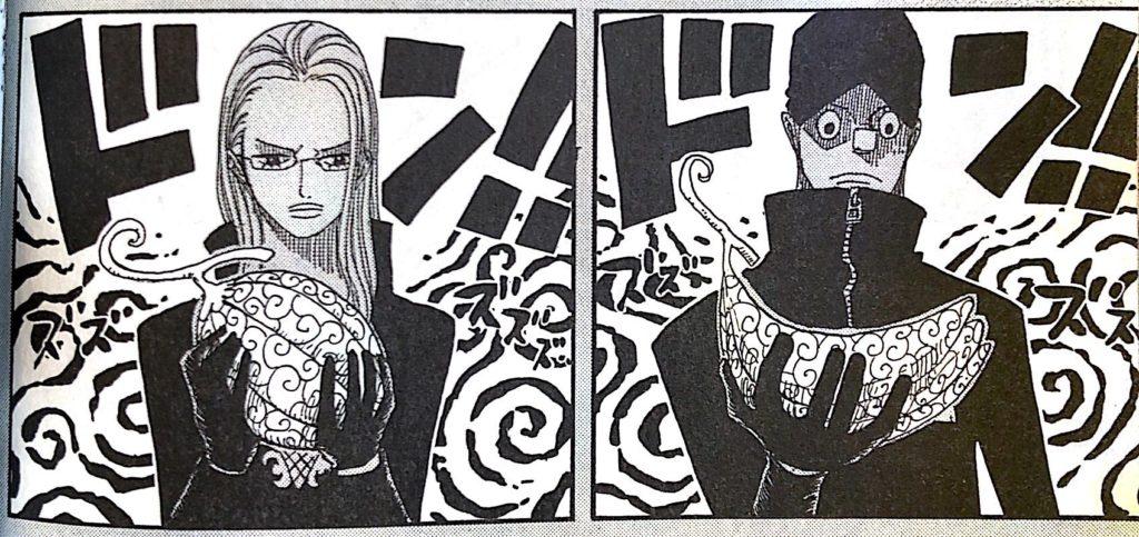 スパンダムから悪魔の実を渡されるカクとカリファ